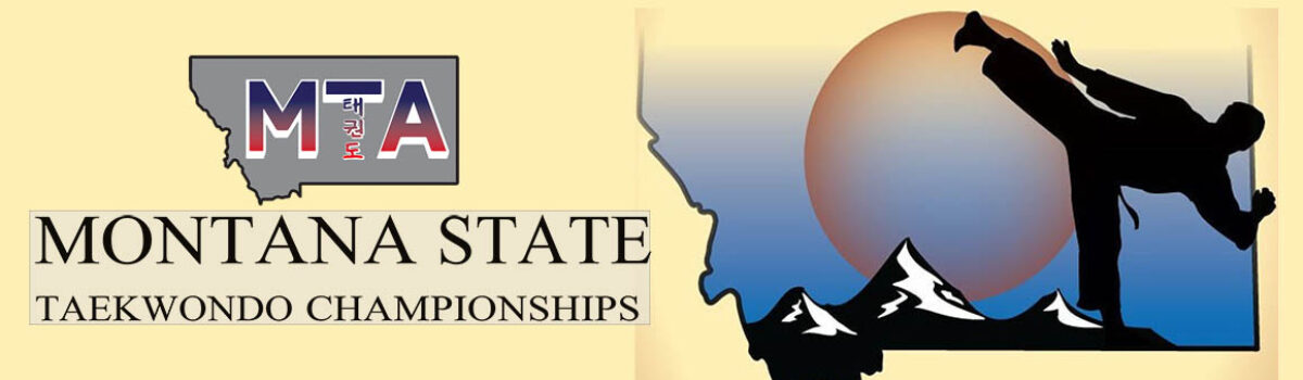 5-18-2019 State Championships